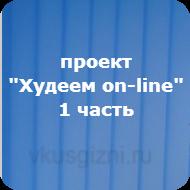 Denis Guk